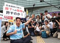 【日本の議論】芸術祭の公益性とは 「表現の不自由展・その後」が問うたもの