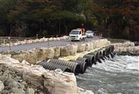 福島・矢祭町の孤立状態が解消 応急の橋が完成 台風19号被害