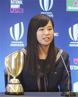 ラグビー貢献で釜石市が受賞 キャラクター賞、ワールドラグビー年間表彰