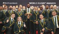 ラグビー最優秀チームは南アフリカ 日本は受賞逃す 年間表彰