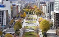 札幌での五輪マラソン、沿道のみの無料観戦ヘ 払い戻しは補償問題に発展も