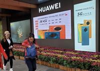 中国、5Gの消費者向けサービス開始 計画前倒しで国際競争先行狙う