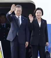 GSOMIA破棄「違憲」の訴え却下 韓国憲法裁