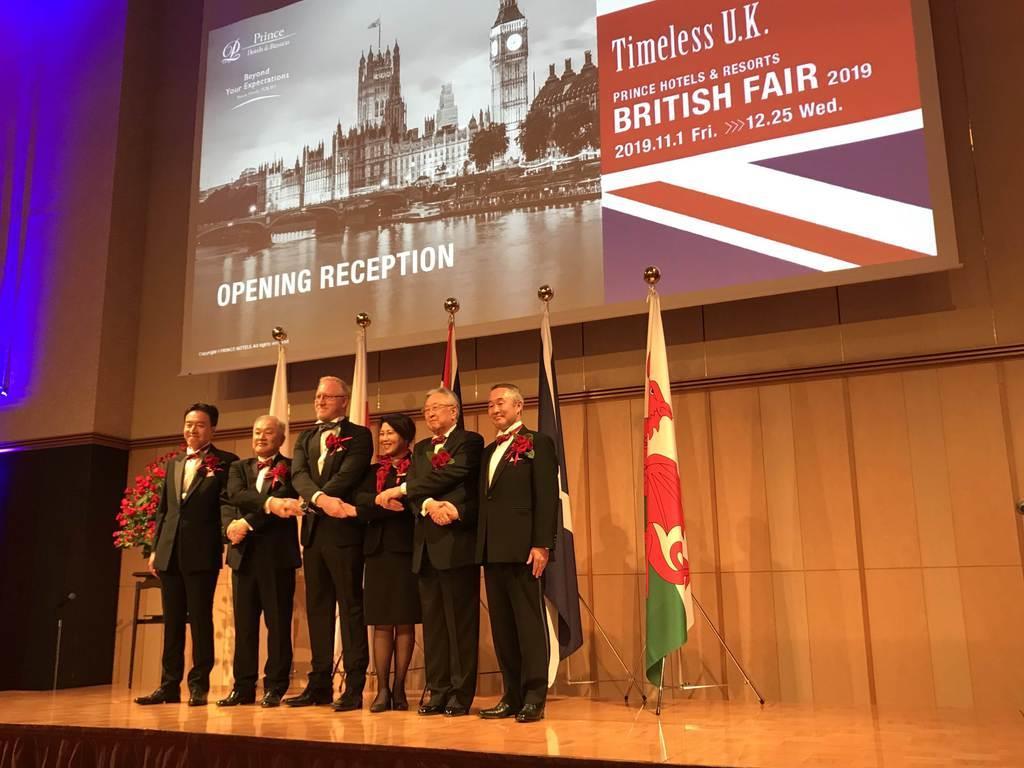 「Timeless U.K.-BRITISH FAIR 2019-」のオープニングセレモニー=2019年10月30日、東京・高輪のグランドプリンスホテル高輪