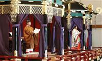 【環球異見】即位礼正殿の儀 英紙「新時代に期待」 中国・環球時報「厳粛な伝統たたえる」