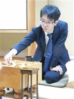 豊島名人が勝ち3勝2敗 将棋の王将リーグ