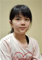 囲碁の仲邑菫初段、女流本因坊戦で敗れる