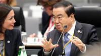 G20議長会議開幕 謝罪要求の韓国・文氏も出席