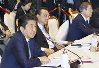日韓首脳が言葉交わす 約10分間 首相「日本の原則的立場」伝達