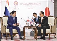 日・タイ首脳会談 北朝鮮非核化向け緊密連携確認 南シナ海問題も協議