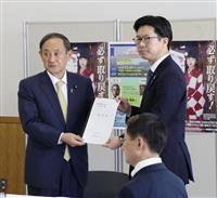 菅氏、鳥取で拉致解決目指す集会参加 「全力で行動」