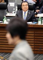 山東氏、「謝罪要求」の韓国側と会談せず G20議長会議