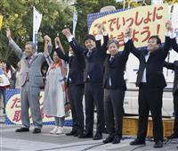 英語試験「阻止できた」 3野党、合同で街頭演説