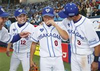 大阪ガス初優勝 社会人野球日本選手権、日本生命に4-1