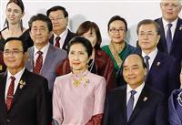 朝鮮半島の非核化議論 ASEANと日中韓