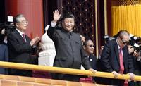 総統選への「干渉」、台湾が中国の優遇策に反発
