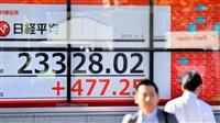 日経平均2万3000円超え 米中貿易交渉進展期待高まる