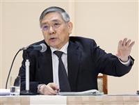 黒田日銀総裁、「政策を変更する状況ではない」