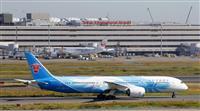 中国航空各社、週1000往復に 日本線、規制緩和で最多 韓国は減便