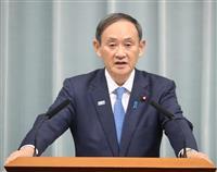 「賢明な対応を求める考えに変わりない」菅氏、日韓首脳面談