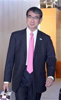 河野防衛相、日韓会談開催に向け調整と発表