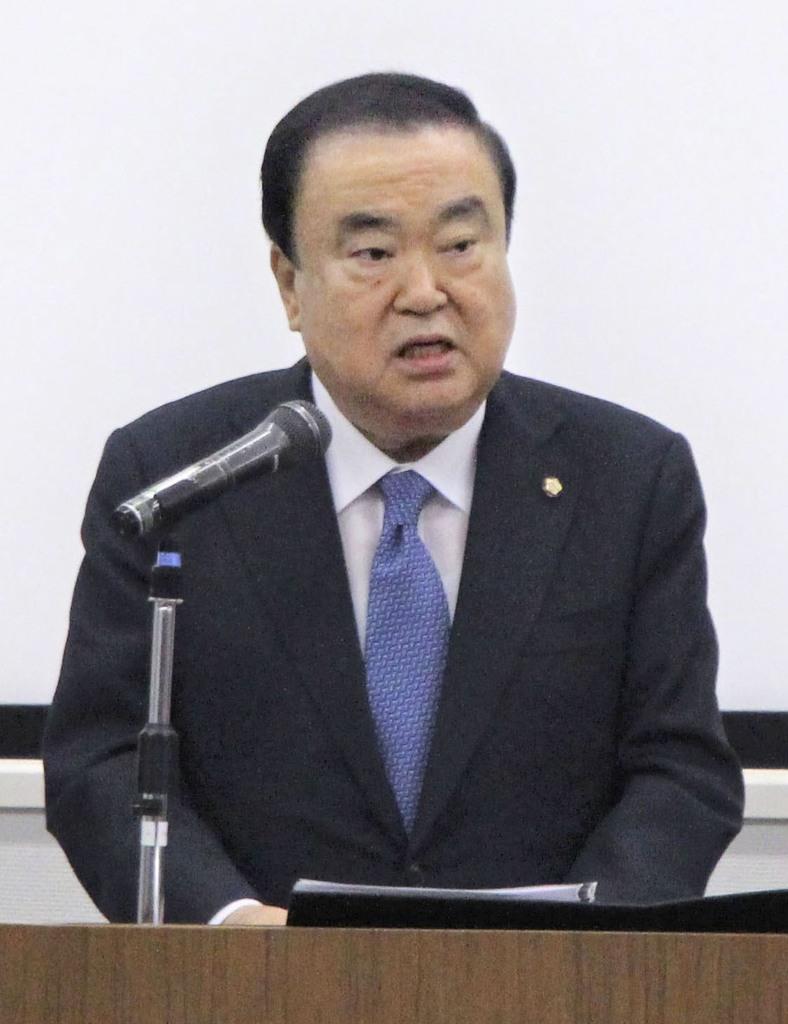 早稲田大で講演する韓国国会の文喜相議長=5日午後、東京都新宿区