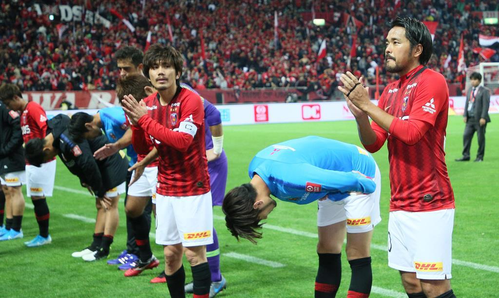 試合に敗れ、スタンドの声援に応える興梠慎三(右)ら浦和イレブン=埼玉スタジアム(蔵賢斗撮影)