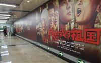 【中国観察】中国建国70年で盛り上がる国威発揚映画の気になる中身