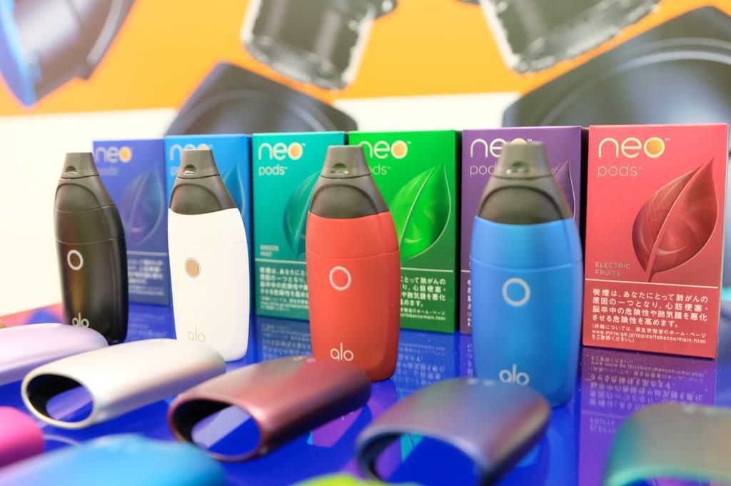 ブリティッシュ・アメリカン・タバコ・ジャパンが発売する低温加熱式の「グロー・センス」