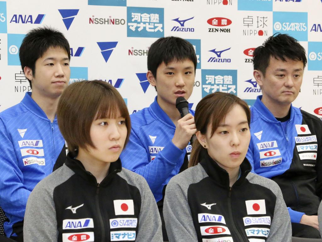 打倒中国へ、卓球W杯団体戦が6日開幕