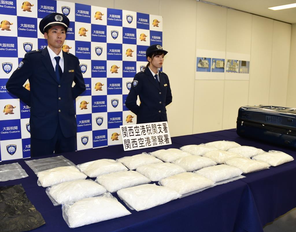 関西国際空港で押収された旅客手荷物として過去最多の覚醒剤=6日午後、大阪税関関西空港税関支署