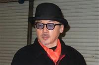 宮城県内で覚醒剤所持、元タレントの田代まさし容疑者逮捕