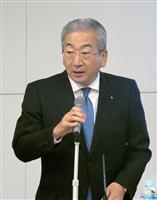 韓国で不買運動響く、デサント利益予想9割減に下方修正