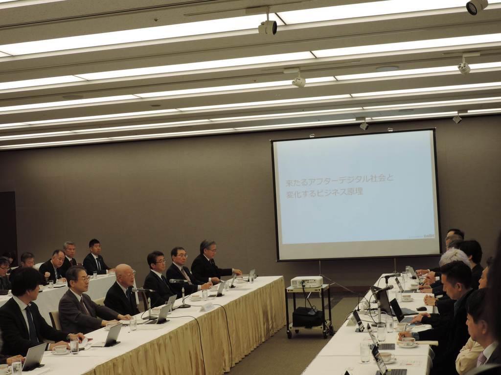 経団連が開催したデジタルトランスフォーメーション会議の初会合ではデジタル社会の成長戦略や課題を議論した=左前列の手前から3人目が中西宏明会長