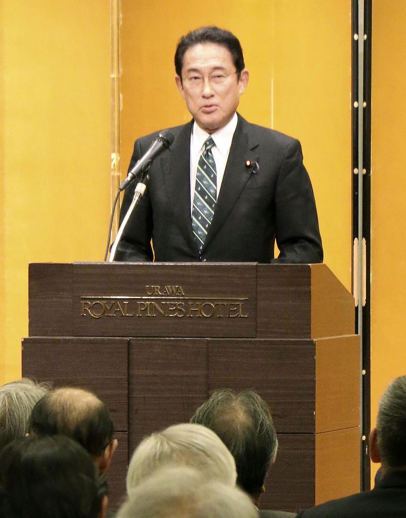 憲法改正に向け開いた地方政調会であいさつする自民党の岸田政調会長=10月28日、さいたま市