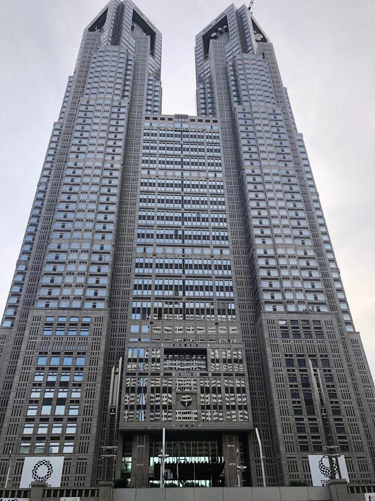 東京都庁第一本庁舎=東京都新宿区