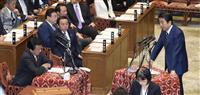 安倍首相「一人の辞任もあってはならない」 衆院予算委