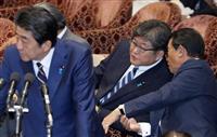 首相、2閣僚辞任「引き締めて臨む」 萩生田氏は続投 衆院予算委