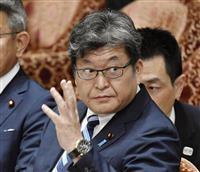 「受験国会」野党、首相側近の萩生田氏揺さぶり 国語も撤回要求へ
