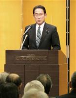 【政界徒然草】岸田氏に追い風 二階氏が失言、菅氏は近い閣僚辞任