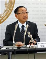 JR九州が自社株買い 株主要求受け320万株、100億円上限