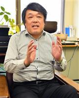 人を結ぶコンピューター理論 熊本・崇城大の星合教授が研究