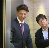 福田秀平、ヤクルトと初交渉 「高い評価うれしい」