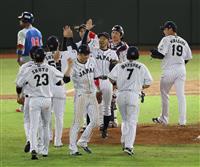 日本、開幕2連勝 プレミア12のプエルトリコ戦