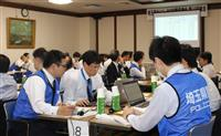 五輪サイバー攻撃に備え インフラ業者と連携 埼玉県警
