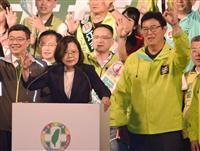 【告知】産経新聞・矢板デスクが同行、台湾総統選ツアーを開催