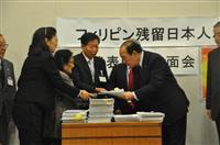 【忘れられた同胞・フィリピン残留2世】あえて無国籍認定の申請相次ぐ「日本政府による一括…