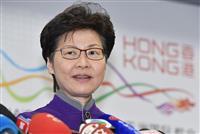 香港長官に「再出発」促す 中国副首相が会談、デモ抑止指示か