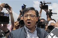 香港、親中派議員刺される 区議選の候補