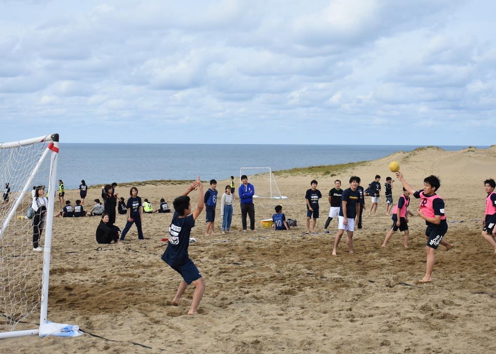鳥取砂丘でハンドボールに親しむ体験会の参加者=10月、鳥取市の鳥取砂丘